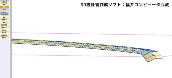 3D設計書作成ソフト